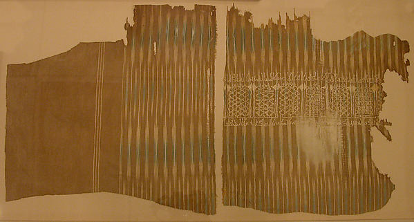 Fragment of a Mantle, Cotton; plain weave, resist-dyed (ikat), embroidered