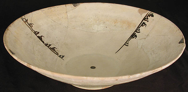Bowl, Earthenware; slip covered with brown and black decoration under transparent glaze