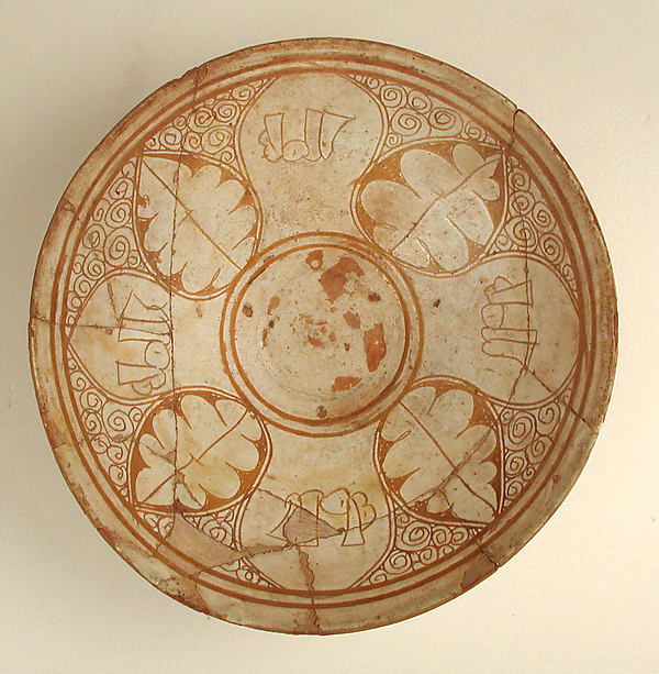 Bowl with Incised Decoration, Earthenware; white slip under transparent glaze, incised