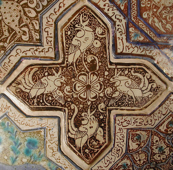 Cross-Shaped Tile, Stonepaste; inglaze painted in blue and turquoise and luster-painted on opaque white glaze