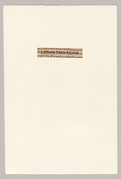 Letters from Home, Zarina (American, born Aligarh, India, 1937), Portfolio of woodcut chine collé and metalcut chine collé on paper