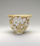 Bowl, Mary Rogers (British, born Belper, Derbyshire, 1929), Porcelain