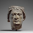Head of a King, Limestone, French
