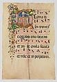 Manuscript Leaf with the Trinity in an Initial G, from an Antiphonary, Master of the Riccardiana Lactantius, Tempera, ink, and gold on parchment, Italian
