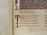 Jaharis Byzantine Lectionary, Tempera, gold, and ink on parchment; leather binding, Byzantine