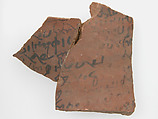 Ostrakon with a Letter from Patermoute to Epiphanius, Pottery fragment with ink inscription, Coptic