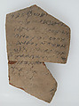 Ostrakon with a Letter, Pottery fragment with ink inscription, Coptic