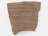 Ostrakon with a Biblical Text, Pottery fragment with ink inscription, Coptic