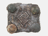 Belt Plate, Iron, silver inlay, Frankish