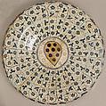 Plate, Earthenware, tin-glaze (lusterware), Spanish