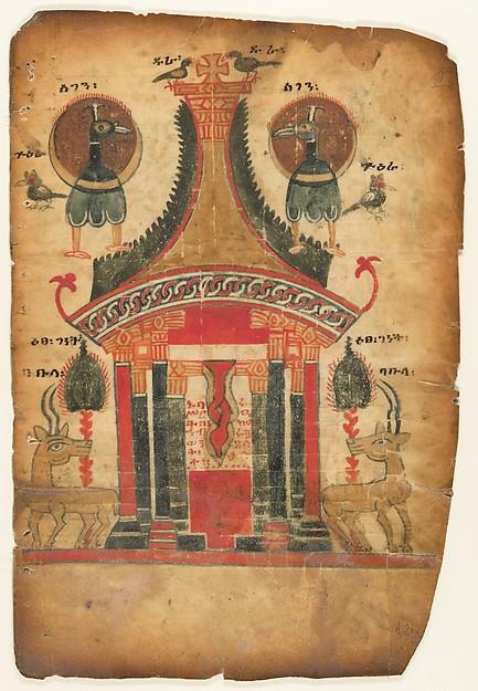 Double-Sided Gospel Leaf, Tempera on parchment, Ethiopian