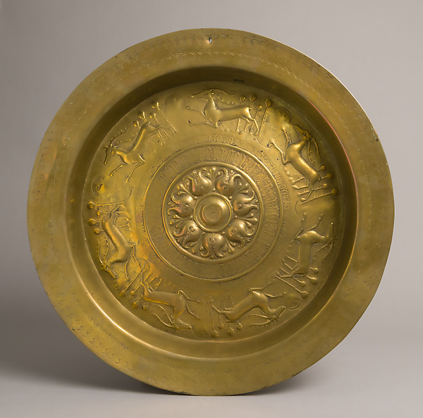 Plate, Brass, German