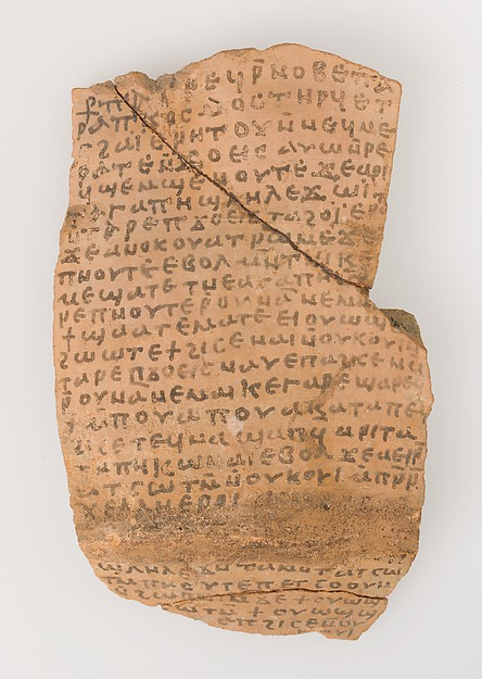 Ostrakon with a Letter from Joseph to—, Pottery fragment with ink inscription, Coptic
