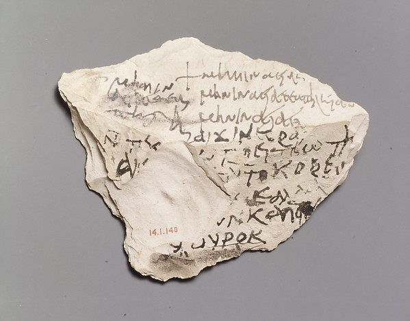 Ostrakon with Lines from Homer's Iliad, Limestone with ink incription, Coptic
