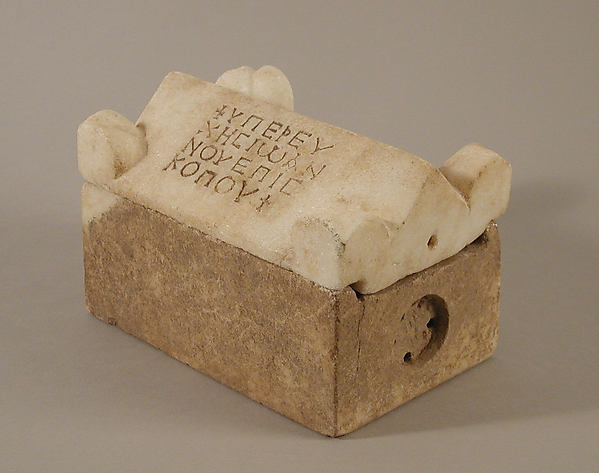 Reliquary in the Shape of a Sarcophagus, Marble, Byzantine