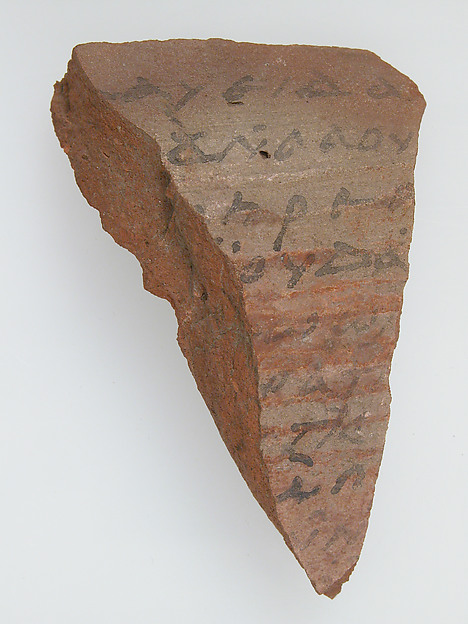 Ostrakon with Biblical Text, Pottery fragment with ink inscription, Coptic