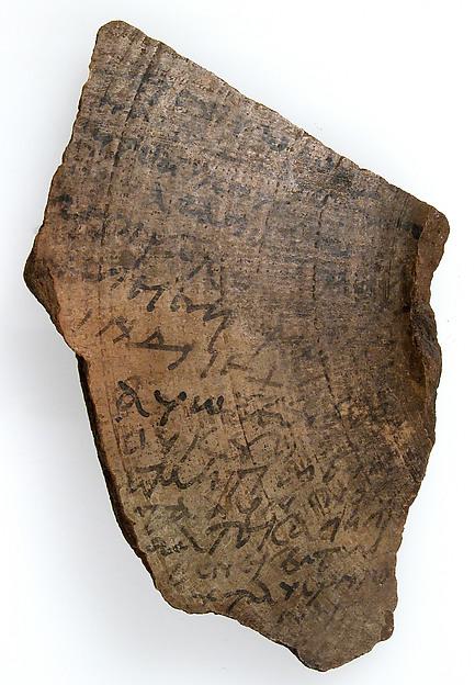 Ostrakon, Pottery fragment with ink inscription, Coptic