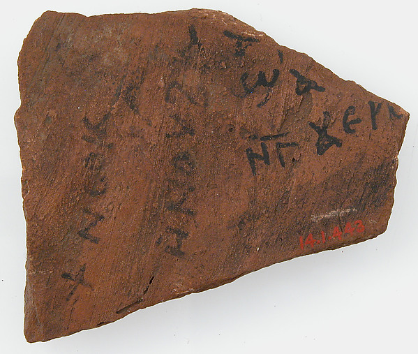 Ostrakon, Pottery fragment with ink inscription, Coptic