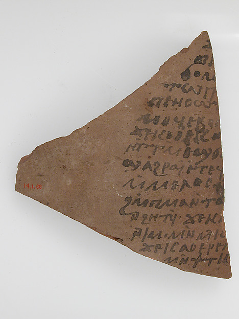 Ostrakon with Fragmentary Prayer, Pottery fragment with ink inscription, Coptic