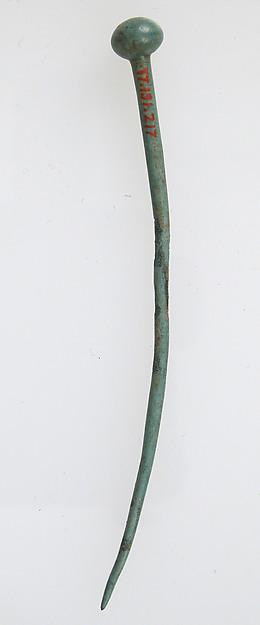 Hairpin, Copper alloy, Roman