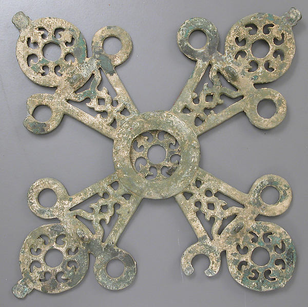 Cross-Shaped Hanging Lamp, Copper alloy, Byzantine