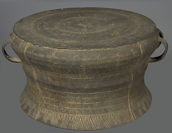 Tonggu, Bronze, Chinese (possibly Yunnan Province)