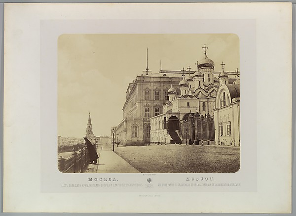 [View of Part of the Grand Palais and the Cathedral of the Annunciation at the Kremlin], Unknown (Russian), Albumen silver print from glass negative