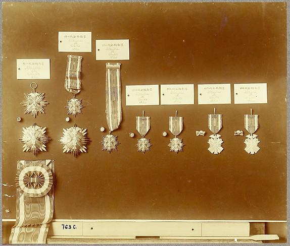 Military Order of the Golden Kite, Unknown, Albumen silver print